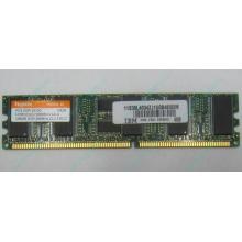 IBM 73P2872 цена в Ивановском, память 256 Mb DDR IBM 73P2872 купить (Ивановское).