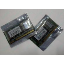 Модуль памяти для ноутбуков 256MB DDR Transcend SODIMM DDR266 (PC2100) в Ивановском, CL2.5 в Ивановском, 200-pin (Ивановское)