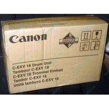Фотобарабан Canon C-EXV18 Drum Unit (Ивановское)