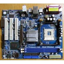 Материнская плата ASRock P4i65G socket 478 (без задней планки-заглушки)  (Ивановское)