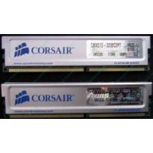 Память 2 шт по 512Mb DDR Corsair XMS3200 CMX512-3200C2PT XMS3202 V5.2 400MHz CL 2.0 0615197-0 Platinum Series (Ивановское)