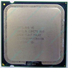 Процессор Intel Core 2 Duo E6420 (2x2.13GHz /4Mb /1066MHz) SLA4T socket 775 (Ивановское)