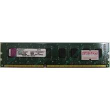 Глючная память 2Gb DDR3 Kingston KVR1333D3N9/2G pc-10600 (1333MHz) - Ивановское