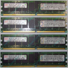 IBM OPT:30R5145 FRU:41Y2857 4Gb (4096Mb) DDR2 ECC Reg memory (Ивановское)