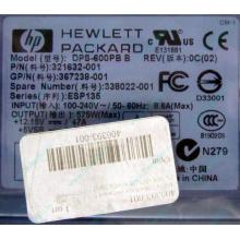 Блок питания 575W HP DPS-600PB B ESP135 406393-001 321632-001 367238-001 338022-001 (Ивановское)