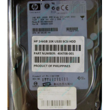 Жёсткий диск 146.8Gb HP 365695-008 404708-001 BD14689BB9 256716-B22 MAW3147NC 10000 rpm Ultra320 Wide SCSI купить в Ивановском, цена (Ивановское).