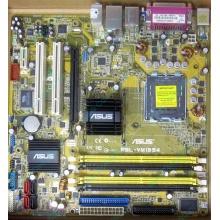 Материнская плата Asus P5L-VM 1394 s.775 (Ивановское)